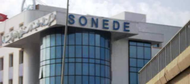 Tunisie – La SONEDE se plaint du prix trop bas de l'eau potable