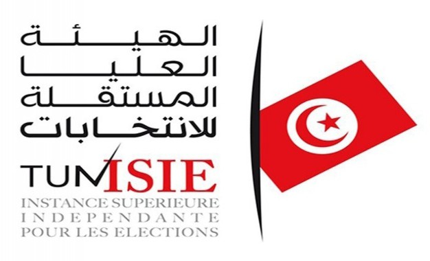 Tunisie: L'ARP échoue à élire les trois remplaçants pour les postes vacants à l'ISIE