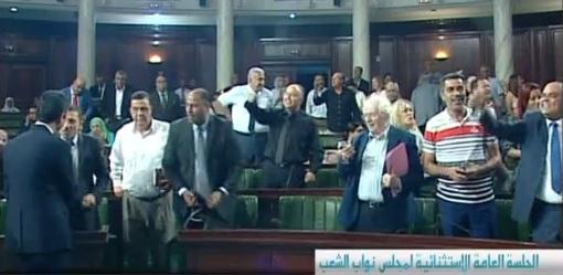 Tunisie – ARP : URGENT: Vote en faveur de la loi de réconciliation administrative