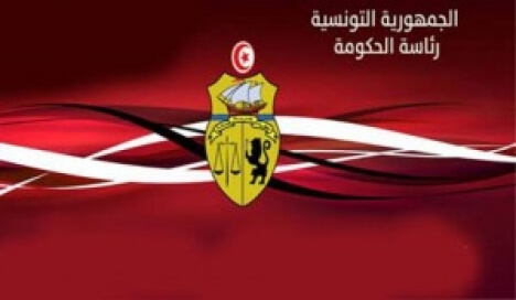 Tunisie : URGENT : La liste officielle du gouvernement Chahed version 2
