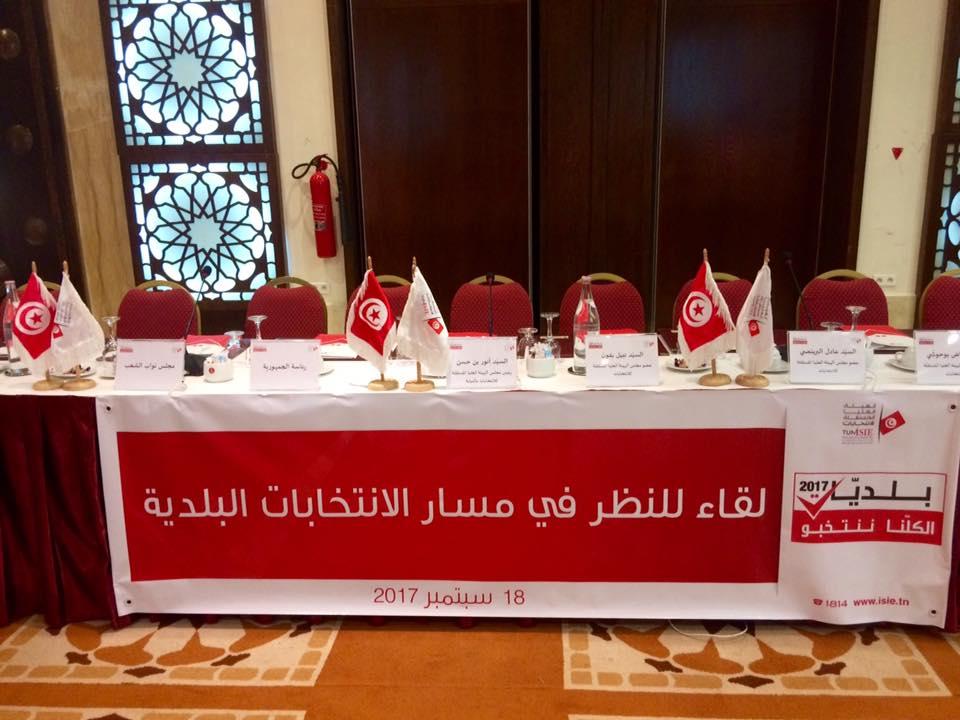 Municipales : l'Isie propose le 25 mars 2018