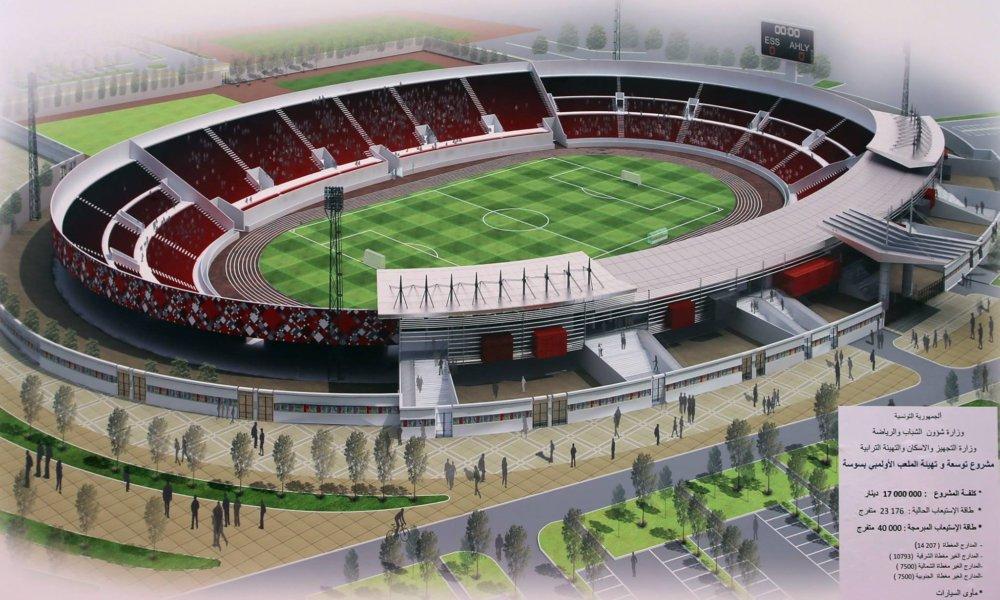 Tunisie photos bce annonce le lancement du projet d - Piscine du stade olympique ...