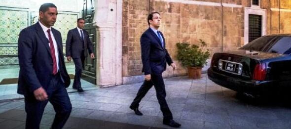 Tunisie actualites en tunisie et dans le monde sur for Ministere exterieur tunisie