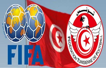 Classement FIFA: La Tunisie nouveau leader africain