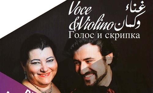 Théâtre municipal de Tunis : l'ambassade de Russie organise un concert de musique classique