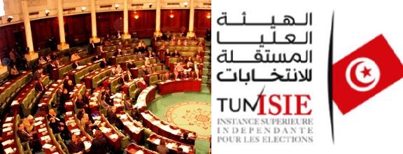 Tunisie – La liste définitive des candidats aux élections législatives partielles pour le siège d'Allemagne