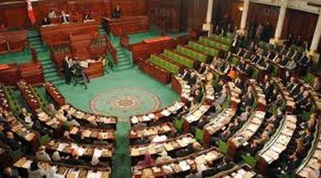 Tunisie: L'élection des membres de la cour constitutionnelle fixée au 10 décembre