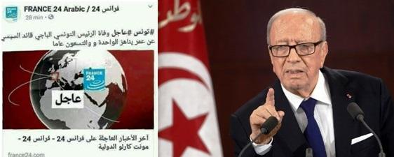 Tunisie – Identification des parties qui ont diffusé l'intox du décès du président de la République