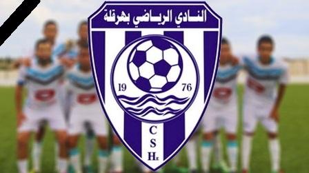 Tunisie – Un joueur du Club Sportif de Hergla retrouvé mort dans un hôtel à El Kantaoui