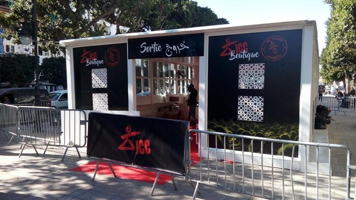 Démarrage de la 28ème édition des Journées cinématographiques de Carthage — Tunisie
