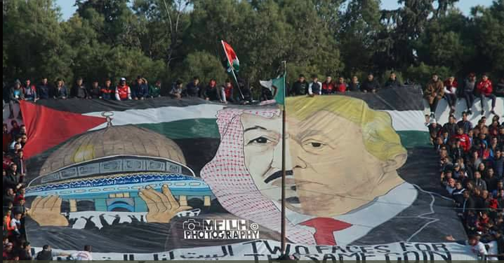 Algérie-Arabie Saoudite : polémique autour d'une banderole de supporters algériens
