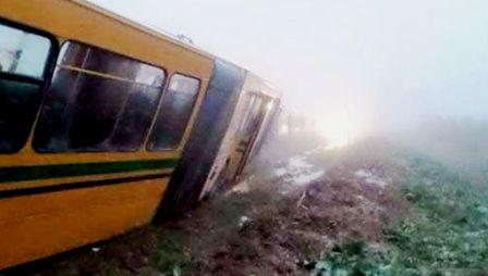 Tunisie – Six blessés dans le dérapage d'un bus de la Transtu à Kalaât El Andalous