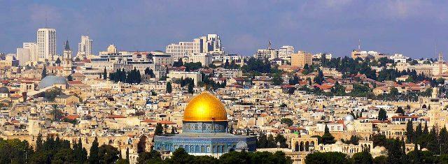 Al Quods capitale d'Israël : Les premières réactions à travers le monde