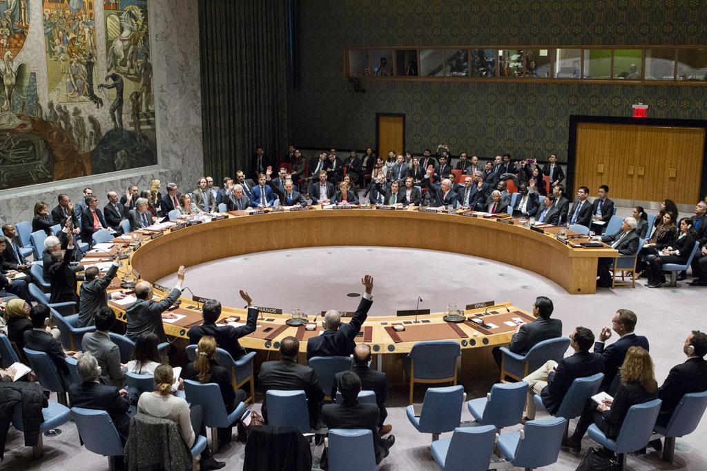 Réunion d'urgence du Conseil de sécurité de l'ONU — Palestine