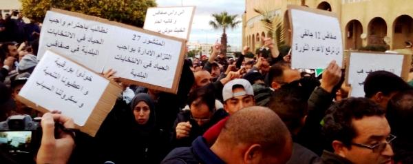 Tunisie – Sfax : Inauguration de la statue de Bourguiba dans un cortège de contestations