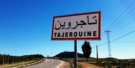 Tunisie – Le Kef : Accident d'un bus de transport scolaire suite au malaise du conducteur