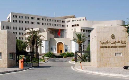 L'UE retire le pays de sa liste des paradis fiscaux — Tunisie