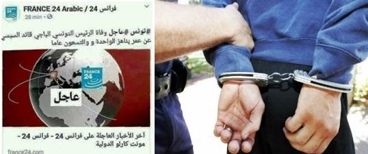 Tunisie – Six mois de prison ferme pour ceux qui ont diffusé l'intox du décès de BCE