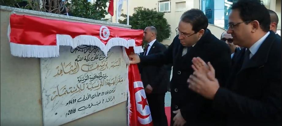 Tunisie – Retour au calendrier de l'Hégire sous le règne du  « Vizir » Laâdhari