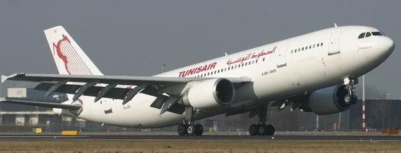 Tunisair va se doter de 5 Airbus A320 neo d'ici 2020