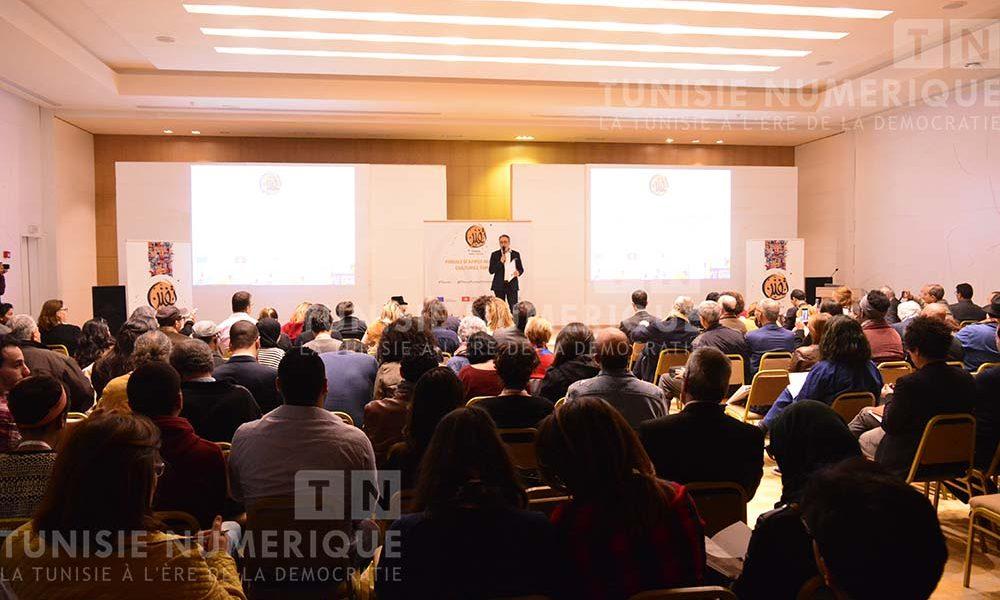 Tunisie vid o tfanen soutient 36 projets culturels for Compagnie francaise d assurance pour le commerce exterieur