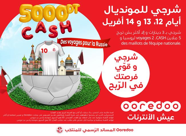 Avec Ooredoo, partenaire officiel de l'équipe nationale : Encouragez notre Tunisie en Russie !