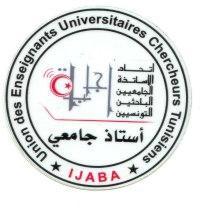 Tunisie [Audio]: Mouvement des professeurs universitaires persistance du refus de donner les épreuves d'examens