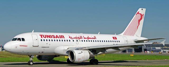 Remboursement Tunisair