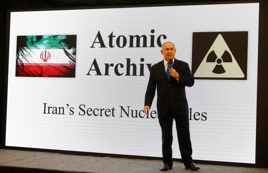 Nucléaire iranien: Netanyahu désavoué par les européens