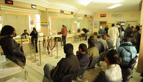 Tunisie horaire des bureaux de poste durant ramadan
