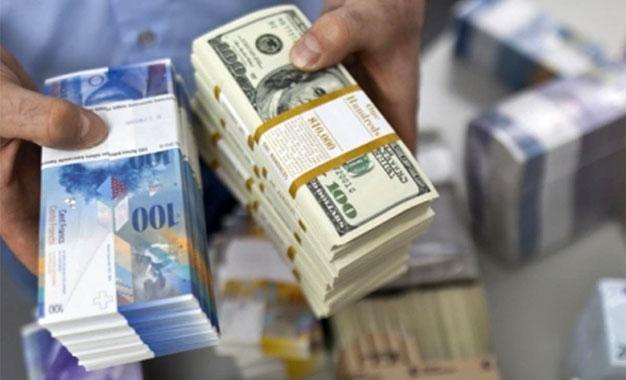 Tunisie: Légère augmentation des réserves de devises de la BCT pour atteindre 76 jours d'importations