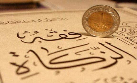 Tunisie: Le montant de la Zakat El Fitr fixé