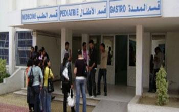 Tunisie: Une italienne blessée dans une attaque au fusil de chasse à Kairouan