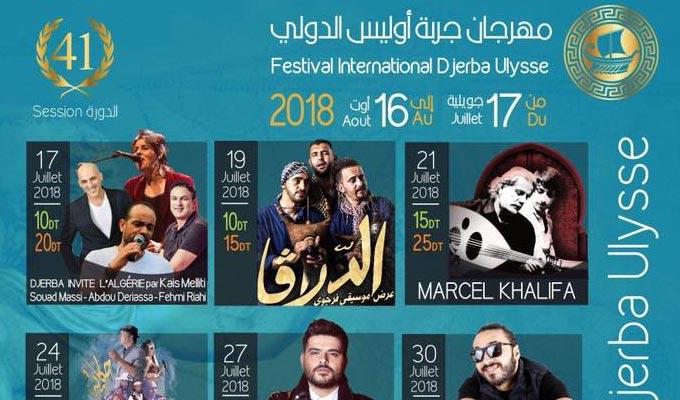 Tunisie : programme du Festival international Djerba Ulysse