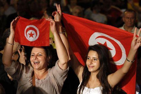 Tunisie: Commémoration de la fête de la République
