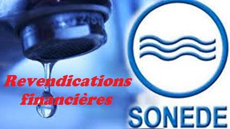 Tunisie – en parallèle avec les coupures répétitives d'eau, les agents de la SONEDE menacent de grève