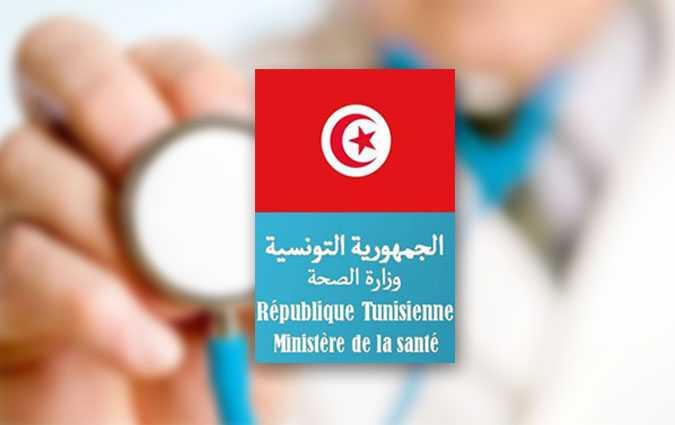 Choléra / 56 cas confirmés, 161 personnes hospitalisées