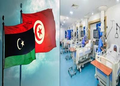 Tunisie: La Libye fixe un délai pour rembourser une dette de 218 millions de dinars aux cliniques privées