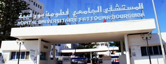 Monastir : Bagarre et gaz lacrymogène dans les urgences de l'hôpital Fattouma
