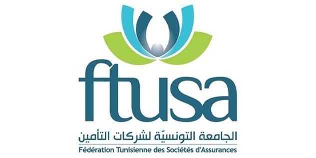Tunisie: 10 à 15% des 535 millions de dinars de compensation des assurances, sont falsifiées , selon la FUTSA