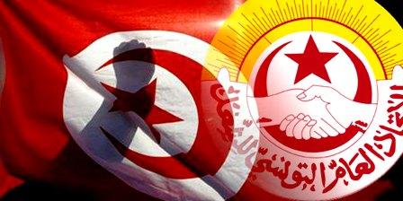 Tunisie – UGTT: Msaken: 650 élèves sans salles de classe