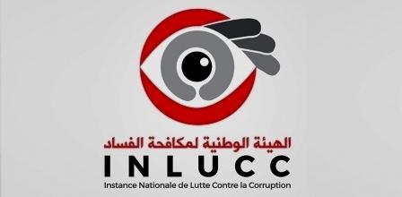 Tunisie: Imed Ben Taleb nouveau président de l'INLUUC