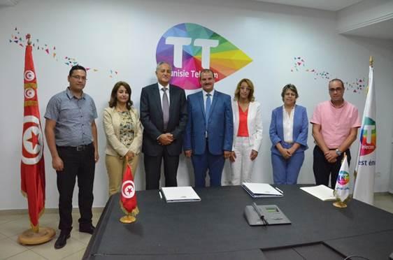 Signature de partenariat entre Tunisie Telecom et l'Association des Magistrats Tunisiens