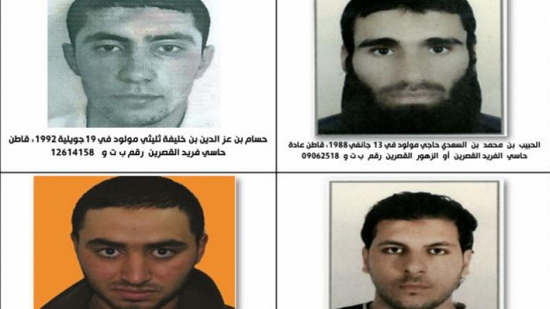 Tunisie: Le ministère de l'Intérieur recherche quatre terroristes