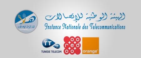 Par Ahmed El Gazzah – Comment redynamiser le marché des télécoms?