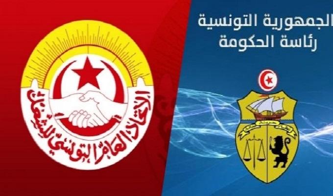Tunisie: Accord sur les augmentations salariales dans le secteur public, l'UGTT donne des détails