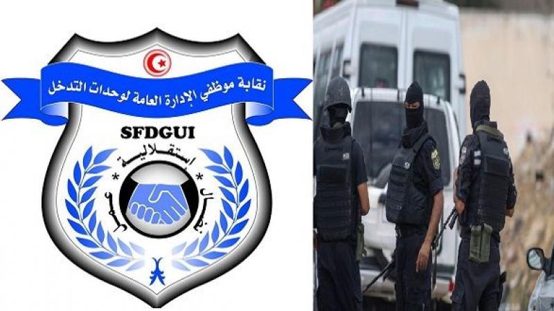 Tunisie: Grève générale, le syndicat des unités d'intervention soutient les revendications des grévistes et appelle ses agents à la neutralité