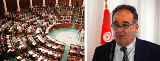 Tunisie – Au dernier moment; Mohamed Trabelsi s'excuse de ne pouvoir assister à son audition à l'ARP