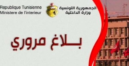 Tunisie – Circulation interdite dans certaines artères du Bardo