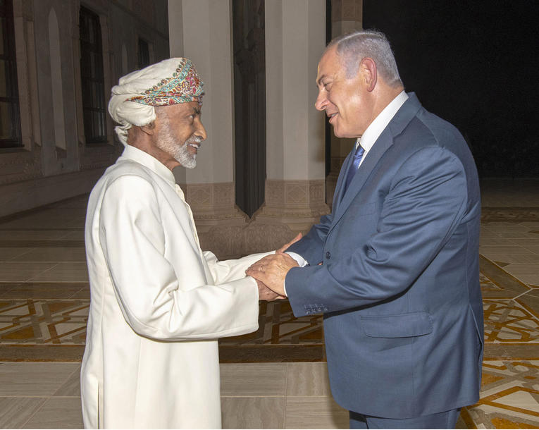 L'Iran et Israël côte à côté dans une conférence à Doha et normalisation en catimini des pays du Golf avec l'entité sioniste